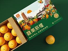 赣南脐橙&三峡脐橙系列包装设计