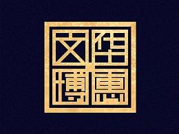 一家专做博物馆文创的科技公司logo(方案二)