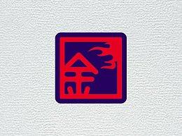 一款消防器材logo设计