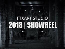 FTXART STUDIO幻艺 | 2018 SHOWREEL