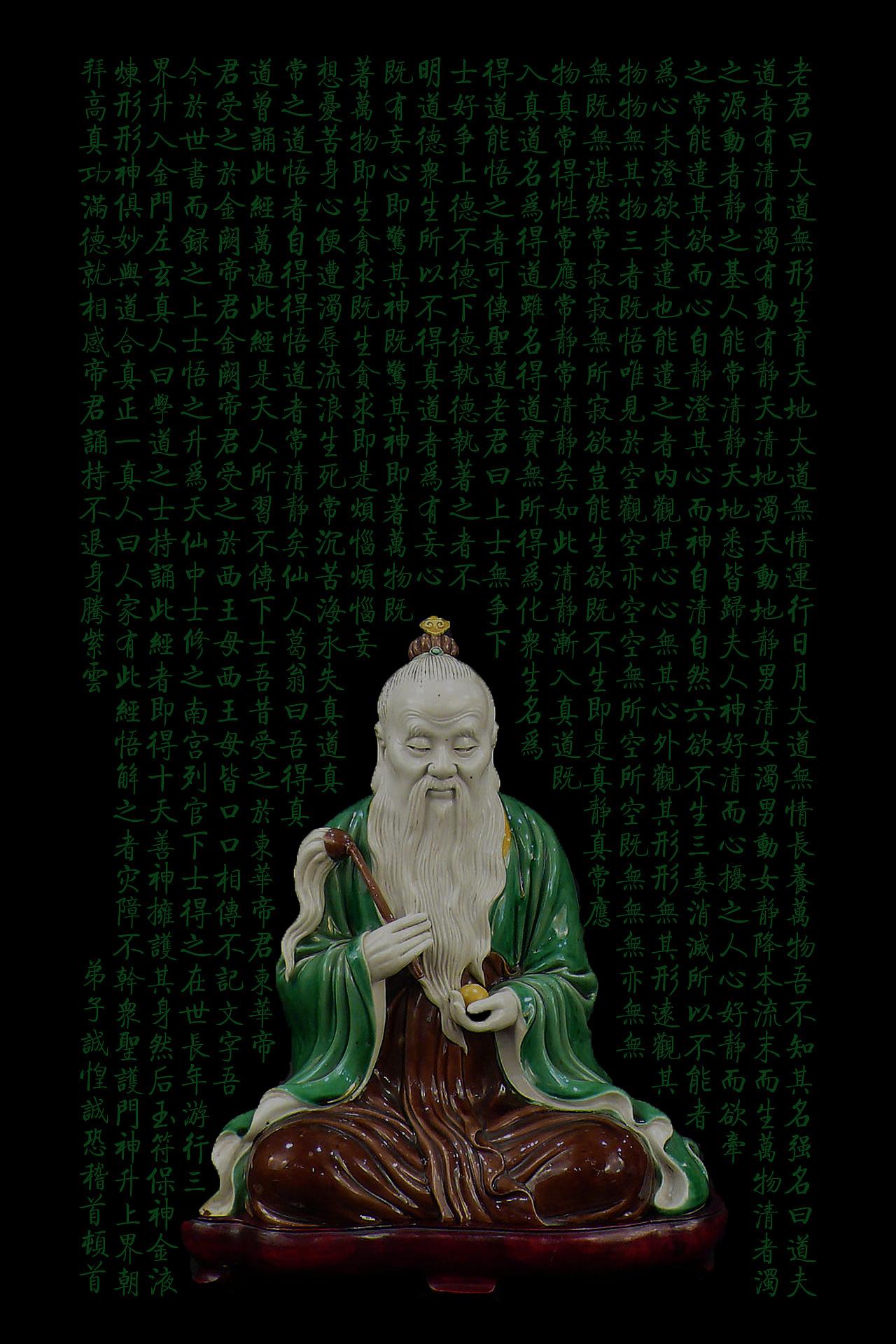 日本神道教和中国道教 道教和神道教的区别