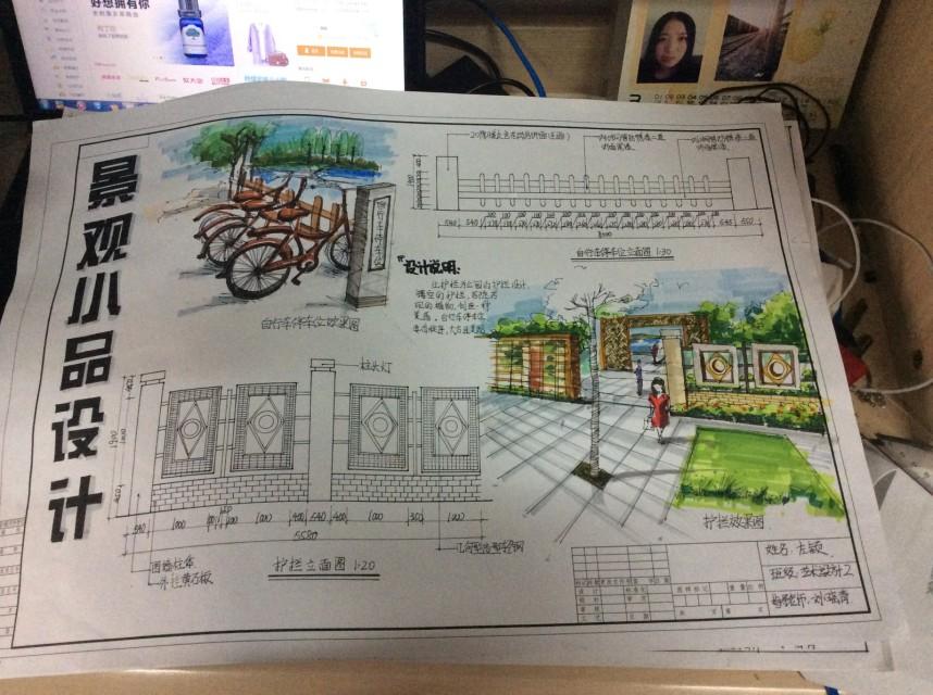 毕业设计-再见了大学生活|展示/橱窗/店面设计|空间