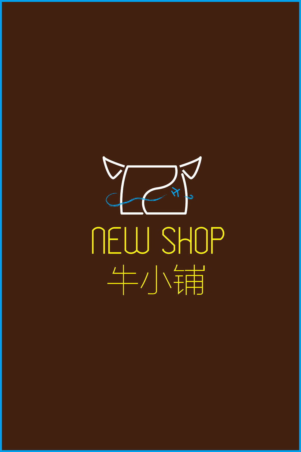 http://img.znds.com/uploads/new/160826/27-160R61422064A.png_new shop