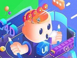 新转点 - UI中国十周年纪念