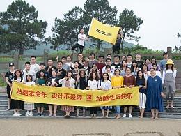 中国渔村--站酷杭州站