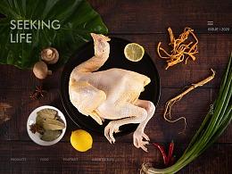 SUSHI | 苏食生鲜 ✖ 生鸡美食静物拍摄