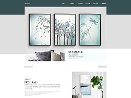 装饰画网页设计