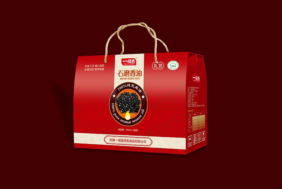香油精品礼盒包装图片