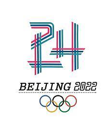 2022北京冬奥会标志作品方案