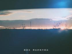 京东小白卡宣传片-腔调广告