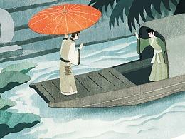 果麦文化《中国神话故事集》