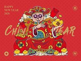 2020 Chinese year
