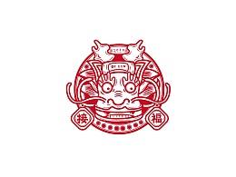 春节瑞兽logo设计