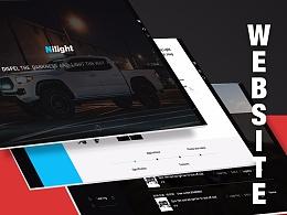 Nilight website design