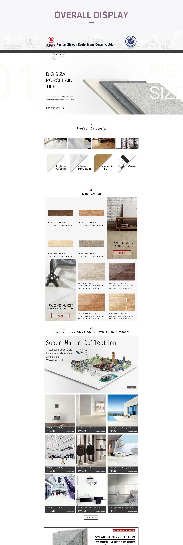 阿里巴巴首页店铺设计图片