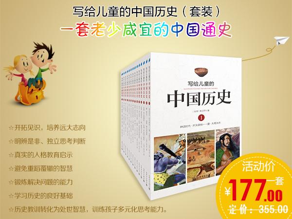 儿童节 礼遇儿童节 天猫 图书 图书海报