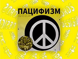 黑胶唱片封面设计 poster freestyle vol.0001
