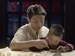 西安赤鸟文化/企业微电影/品牌广告/雕刻梦想