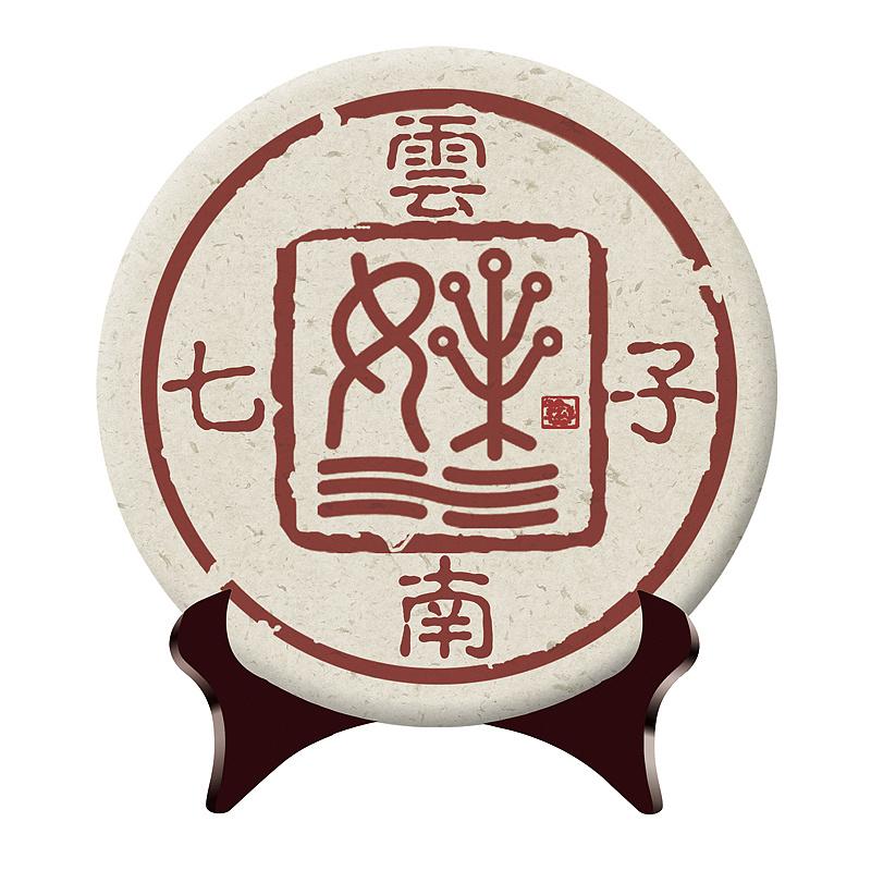 大连道茗堂茶饼包装设计