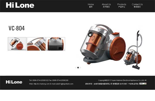 查看《迷你吸尘器设计开发记事(宁波工业设计开发产品)》原图,原图尺寸:600x392