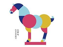 冰峰饮料 唐文化系列包装设计
