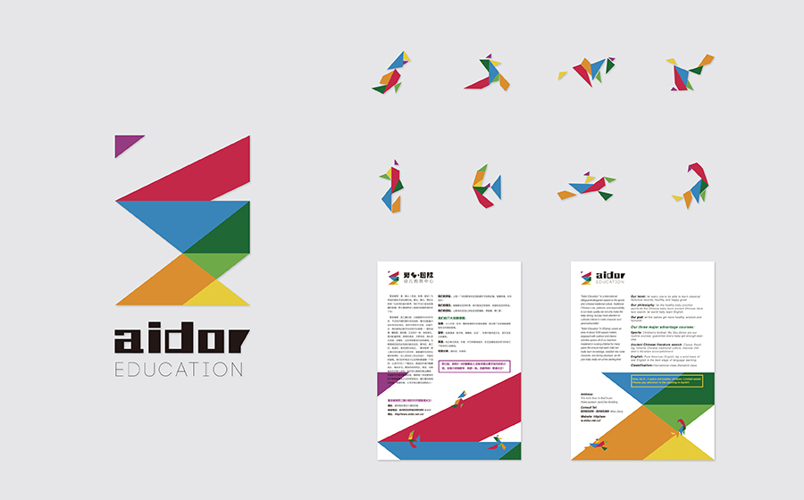 vi辅助图形设计_平面logo,宣传单页,辅助图形(全部实施)