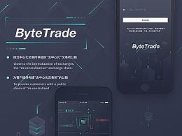 ByteTrade移动端与交易所浏览器页面