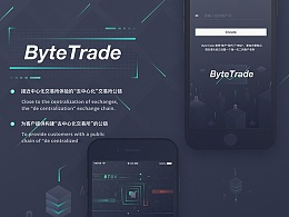 ByteTrade移動端與交易所瀏覽器頁面