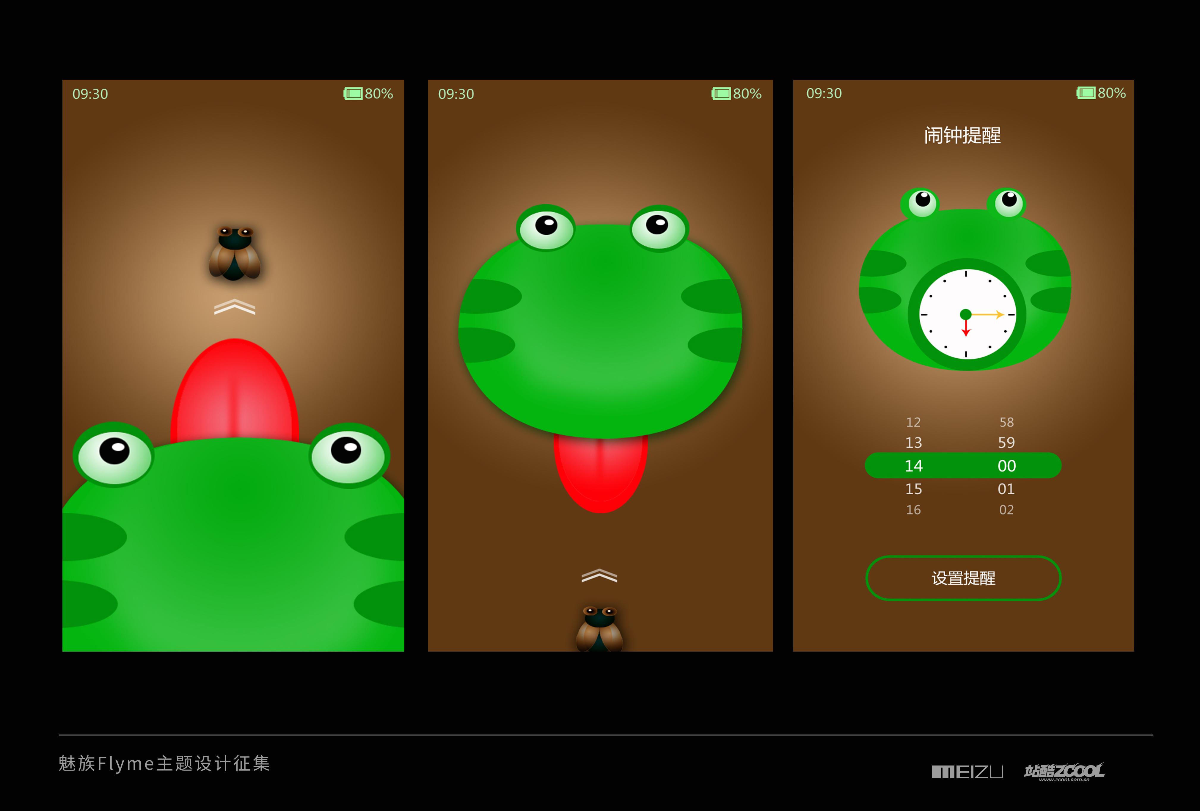 快乐小青蛙