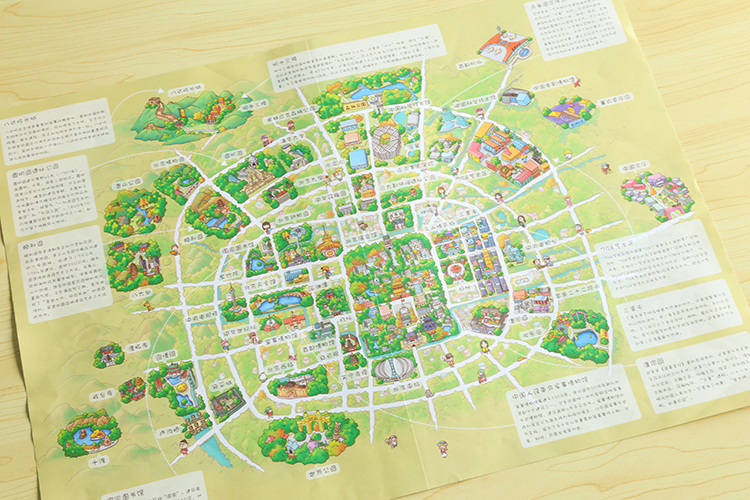 北京手绘地图|商业插画|插画|石头人旅行册