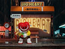 G5M6 | BIG HEART-烦心超镀