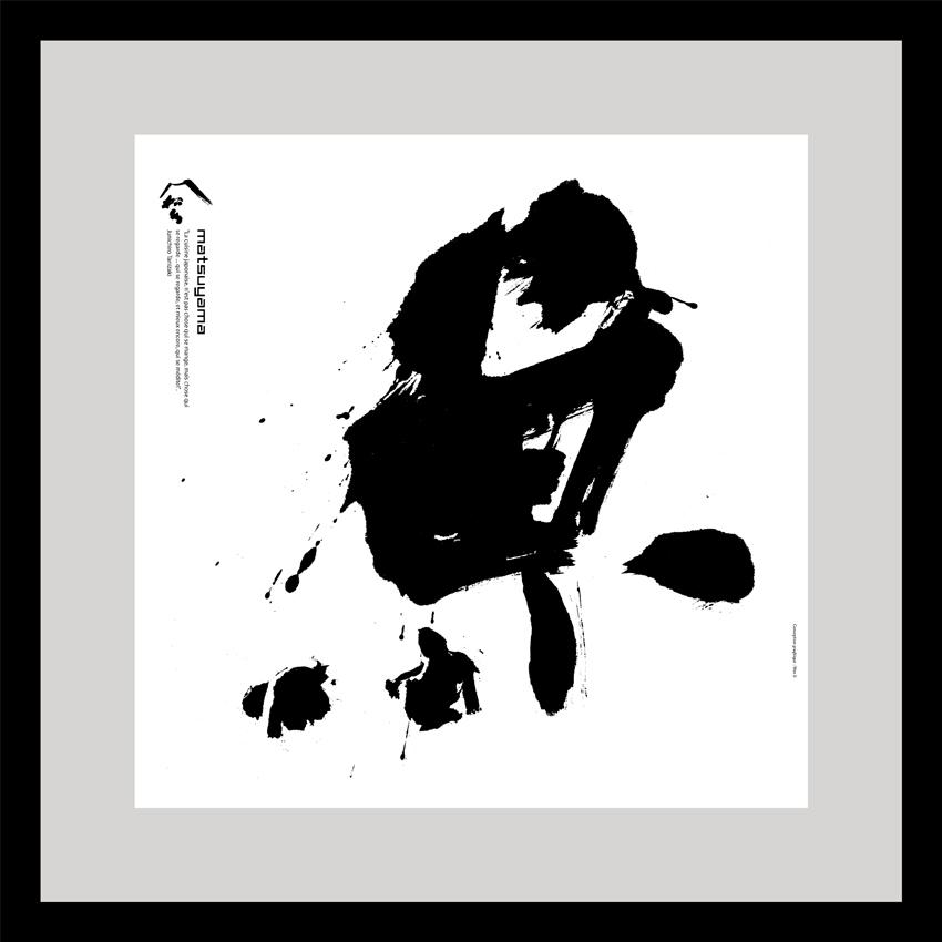 查看《之间设计-松山日本料理》原图,原图尺寸:850x850