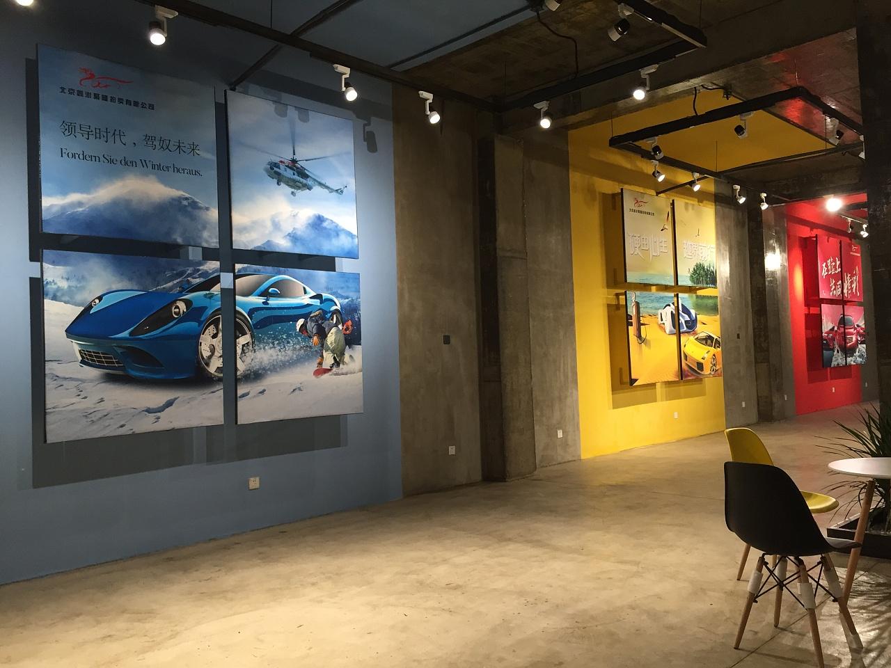 汽车展厅设计