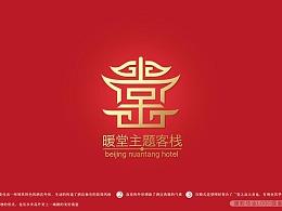 北京主题酒店LOGO设计