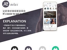 app视觉展示