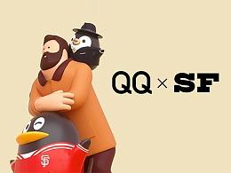 设计揭秘 | QQ x SF限量潮玩首发!