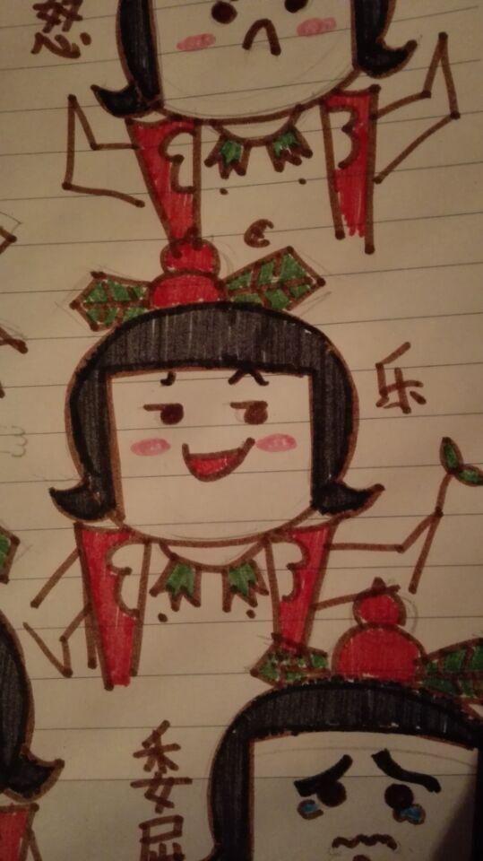 水彩笔手绘葫芦娃