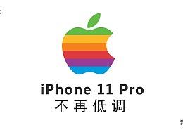 C4D-苹果手机-包装动画-