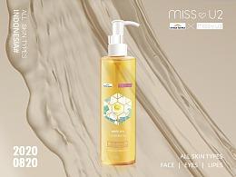 miss u 2》品牌设计——白茶卸妆油、茉莉卸妆水