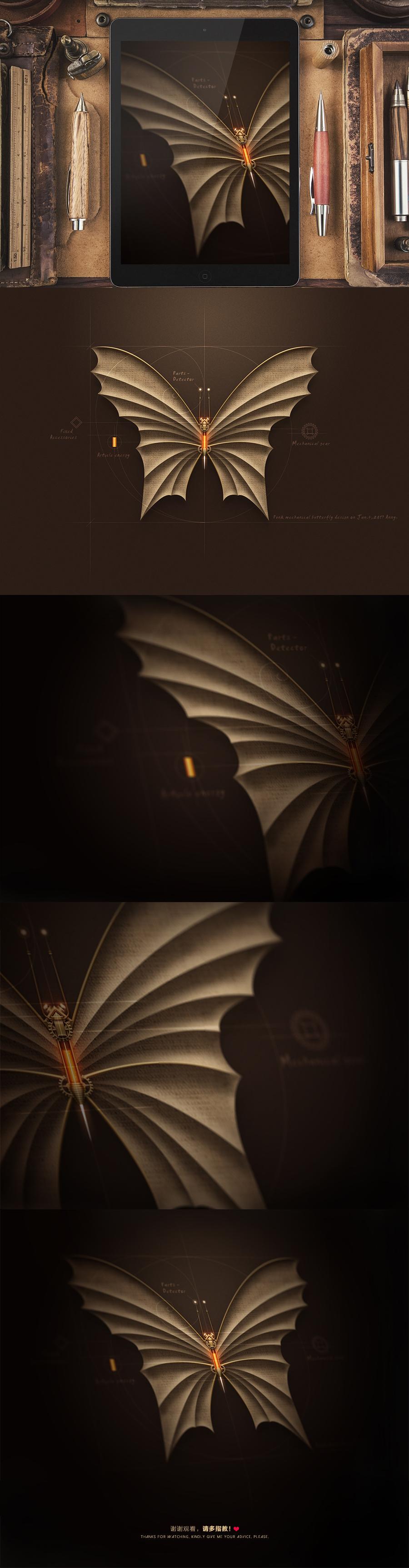 朋克机械蝴蝶效果图