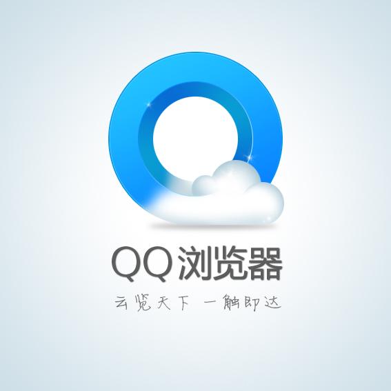 浏览器_手机qq浏览器gui临摹