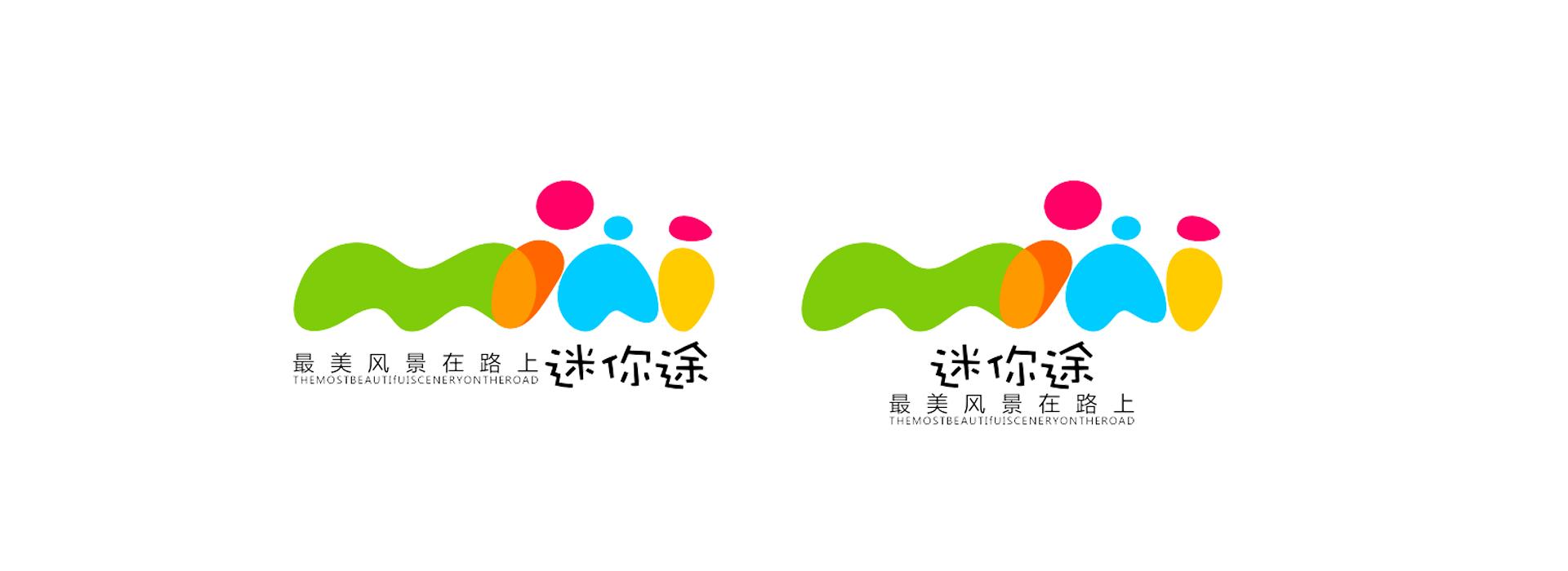 旅游logo图片