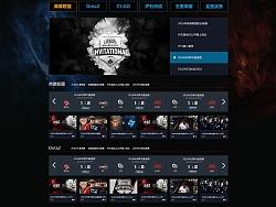 网页设计-电竞赛事