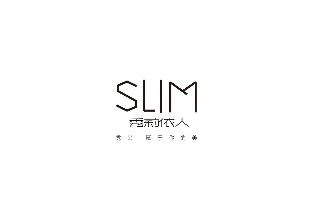 极简风格的女装品牌logo设计图片