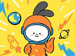 中国探月教育类IP探月小萌兔Rubi 形象 表情包