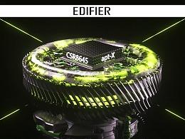 一款来自EDIFIER的硬核耳机