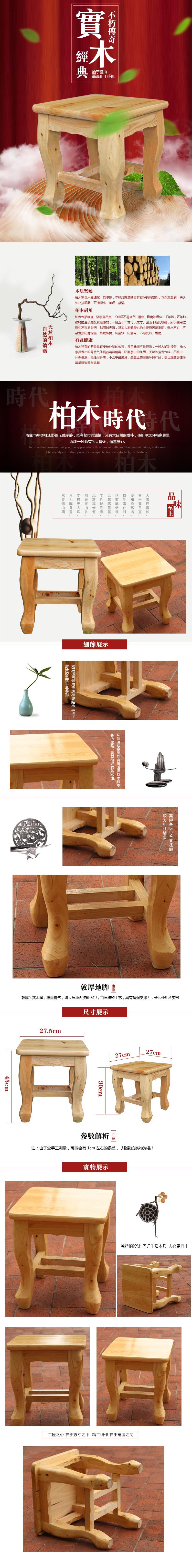 桌子和木桶详情|电子商务/商城|网页|群纸轻鸢