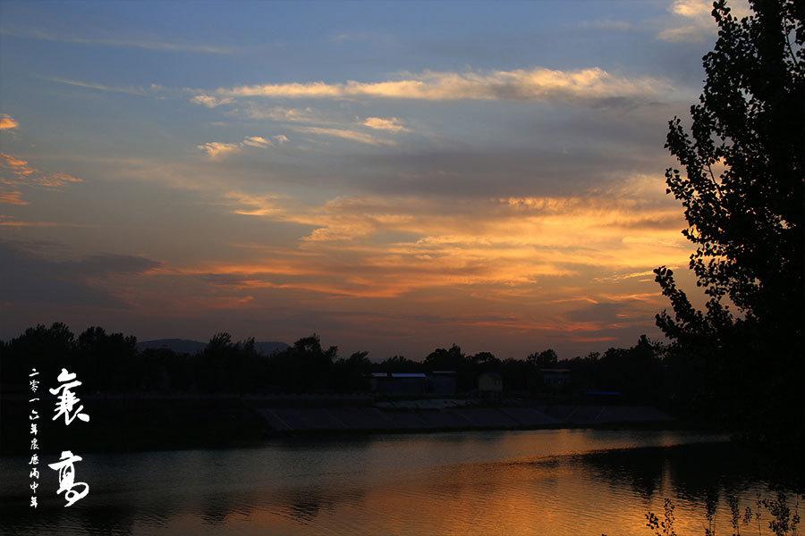 我的家乡-襄城 摄影 风光 郭良 - 原创作品 - 站酷