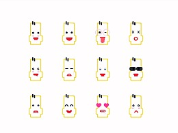 Emoti packge icon