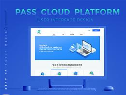 pass云UI设计